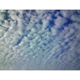 『ひつじ雲』の画像