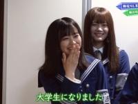 【欅坂46】お前ら、この大学生好き?(画像あり)