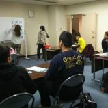 『カレッジ支援教育研修会』の画像