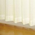 遮熱カーテンで冷暖房の効果アップ!地球にも家計にも…