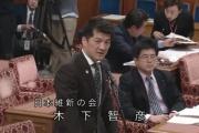 【立憲民主党】辻元清美氏 安倍首相に「あの人は終わったんちゃいますか」