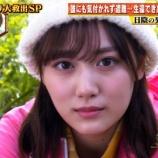 『【乃木坂46】山下美月さん、まさかの◯オチ・・・』の画像
