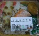 久々にコンビニ弁当食ったんだが、弁当とサンドイッチで850円越えた、こんな高かったっけ