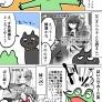 カエルDXの単行本が出ます!
