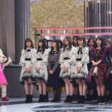 『【乃木坂46】メンバーがチコちゃんガン無視しててワロタwwwwww【NHK紅白歌合戦】』の画像