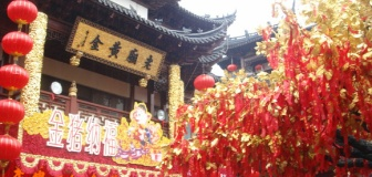Q.なぜ中国人観光客はマナーが悪い?→「民度が低い」「観光地が悪い」←?