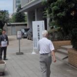 『ブックオフの株主総会に行ってきた!』の画像
