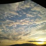『秋の空~'2012』の画像