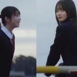『与田ちゃんの熱演に注目! フェットチーネグミwebムービー第5話が到着です!【乃木坂46】』の画像