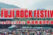【反社会】FUJI ROCKにSEALDs奥田愛基が出演決定