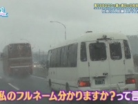 【日向坂46】かとしのフルネームは加藤シズエ!?wwwwwww