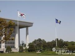 ついにここまで来た! 韓国国会、日本企業の排除を法律化へwwwwwww