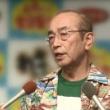 【中国・武漢ウイルス】中国が早くも見据える「コロナ後」の世界 志村けんさん死亡にもピリピリ 中国が恐れるものとは