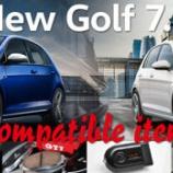 『Golf7.5適合商品をさらに追加しました!』の画像