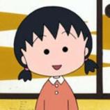 『【ボイスつき】声優ってすげぇ!意外と知らない同じ声優のキャラ<ちびまるこのお姉ちゃん=ミニーマウス>』の画像