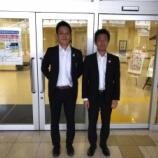 『視察へ行きました2日目 -大村市「手話言語条例」-』の画像