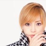"""【画像】浜崎あゆみ、""""メガネ&お団子ヘア""""オフショットが「かわいい」と話題にww"""