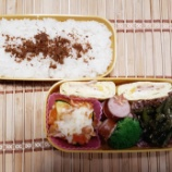 『アメリカdeお弁当②』の画像