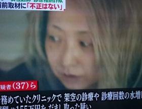 【画像】タレント美人女医・脇坂英理子のス ッピンが詐欺