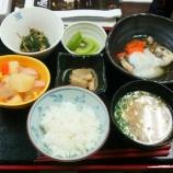 『今日の桜町昼食(鯛のとろろ蒸し)』の画像