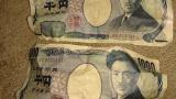1000円札を洗濯しちゃったんだけど・・・・・・・これもうだめ???(※画像あり)