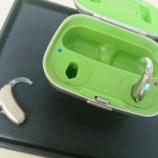 『【フォナック】「耳かけ標準タイプの充電式補聴器 ボレロB-PR / B(電池交換式)」【新製品情報】』の画像