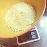 『大豆粉マフィン〜糖質制限レシピ』の画像