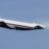 『「日本航空123便墜落事故」生存者の真実、 自衛隊とボイスレコーダーの謎をあの事件の知らなかったコトで紹介【動画】』の画像
