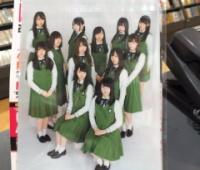 【欅坂46】日経エンタテイメントのファイル、セブン限定3種のほかにも2種ある様子!