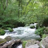 『いつか行きたい日本の名所 奥入瀬渓流』の画像