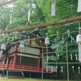 『地元子供会による風鈴奉納』の画像
