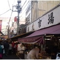 年の瀬、築地で買出し〜寿司はやっぱり場内。