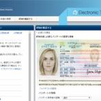 オーストラリアETAS申請情報 日本語解説