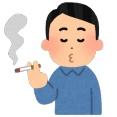 毎回タバコ吸ってから大学の授業出てるんやがバレてないよなこれ?