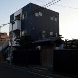 『静岡>中田マート跡』の画像