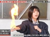 【乃木坂46】伊藤理々杏さん、熱耐性◎