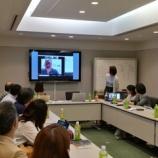 『EBP早期療育研究会(名称仮)第1回準備委員会を開催しました』の画像