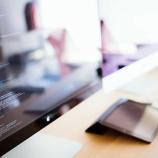 『Webデザイナー募集』の画像
