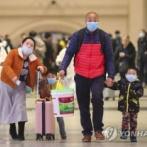 中国武漢、都市封鎖前に500万人が脱出…「韓国行き6430人推定」=韓国の反応