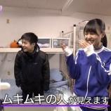 『乃木坂メンバー、ムキムキの男子高生を覗き見して興奮・・・『ムキムキ大好き・・・』』の画像