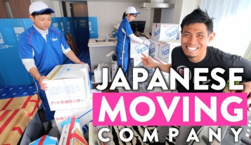 海外「日本の引越サービスは素晴らしい」アート引越センターのフルサービス映像を見た海外の反応