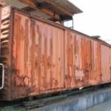 『放置貨車 ワム80000形ワム187060』の画像