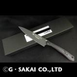 『鉄への添加物の特性』の画像
