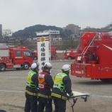 『消防出初式と成人式』の画像