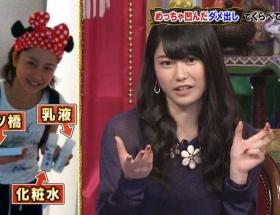 【朗報】横山由依が来週のロンドンハーツ私服センスなし女No.1決定戦に出演!