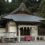 『いつか行きたい日本の名所 村山浅間神社』の画像