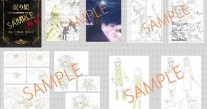 劇場版アイマス来場者特典6週目は制作資料集『「眠り姫」M@TERIAL BOOK』と豪華な内容!【アイドルマスター】