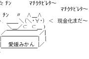 日本製鉄の韓国内資産、4日から現金化可能に 徴用工訴訟の確定判決