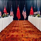 『【香港最新情報】「中国政府、米国政府に内政干渉を非難」』の画像
