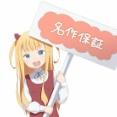 京アニで面白い作品トップ3は何?「ハルヒ」「クラナド」